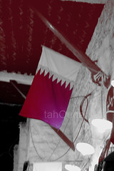 (Magnificent ) Tags: nationalday qatarflag 18december a7bikyaq6r insougwaagf thnxfortheeditm7amed