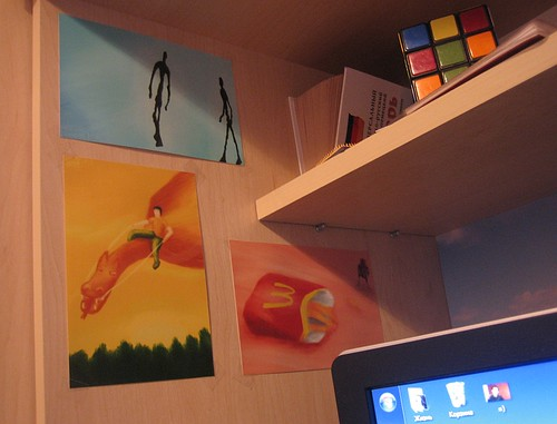 Blog - My room