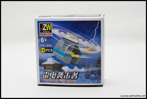Thunder Charger - Jing Zhiwei Bootleg of LEGO - Box