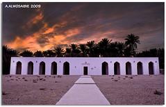 Aljalanih Mosque    (A.Alwosaibie) Tags: light sunset cloud photo nikon shot mosque spot 2009 ksa d60  alhasa     nikon1855mm   alahsa  aalwosaibie   aljalanih albatalih