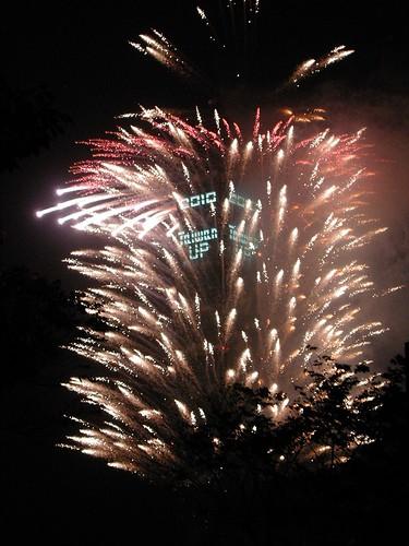 台北101カウントダウンの花火