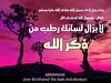 00n1052UQUF (www.2lbum.com) Tags: الألبوم جميلة مؤثرة تلاوات تلاوة القرآني