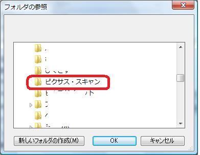 キヤノンPIXUS MP640 スキャナー8