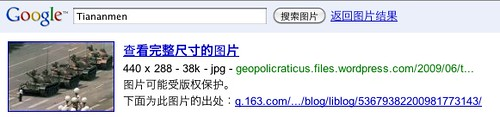 Google Stops Censoring Google.cn