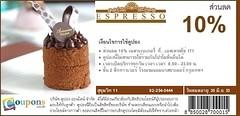 Espresso The Ambassador Hotel Bangkok, ถนนสุขุมวิท มอบส่วนลด 10%