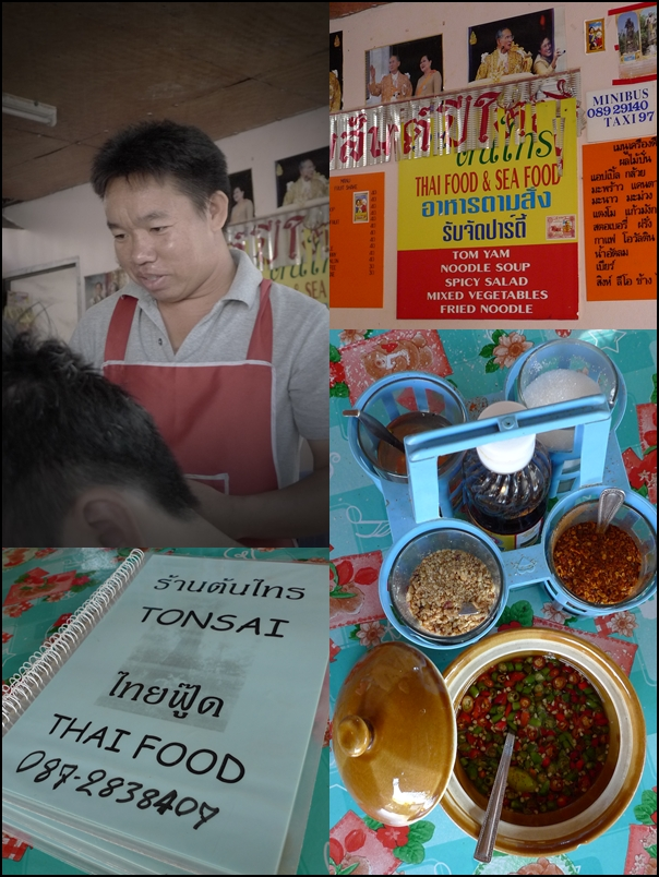 Breakfast @ Tonsai Thai Food, Patong Beach, Phuket