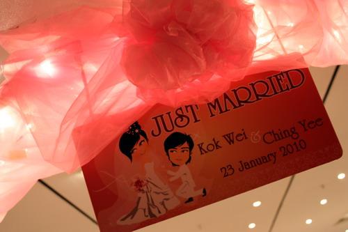 Kok Wei & Ching Yee