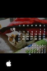 Quick Calendarの表示例