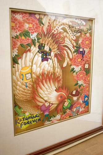 Katamari Forever print