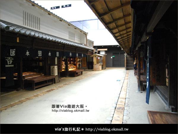 【via關西冬遊記】大阪生活今昔館(又名:大阪市立人居博物館)8