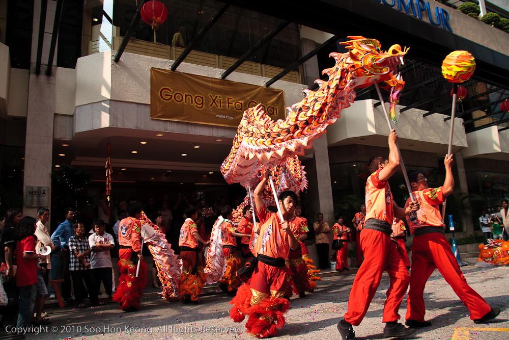 Dragon Dance @ Hotel Melia, KL, Malaysia
