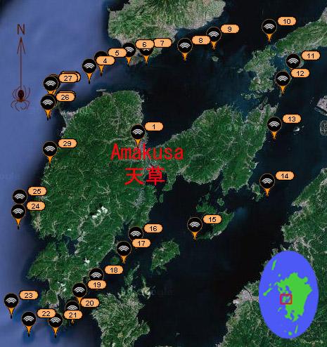 amakusa circumnavigation Complete