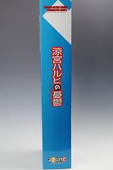 50cm_nagato-DSC_3444