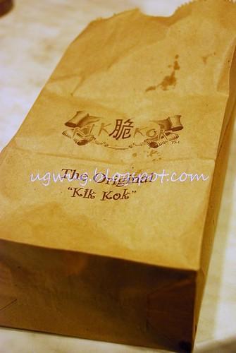 Kik Kok's Brown Paperbag