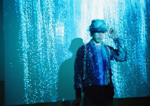 digital rain