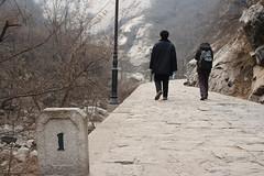 Climbing Hua Shan Mountain 华山 by Akira2506