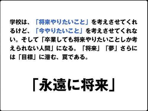 2010-03-23_0245