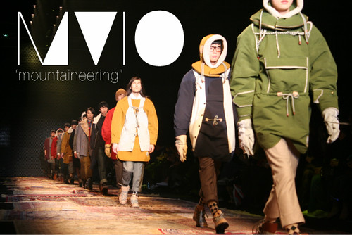 mvio-mountaineering