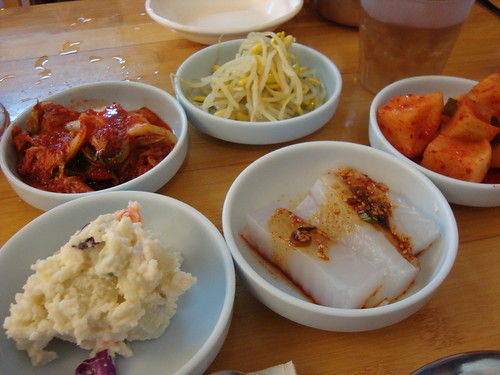 Side Dishes @ Nak Won