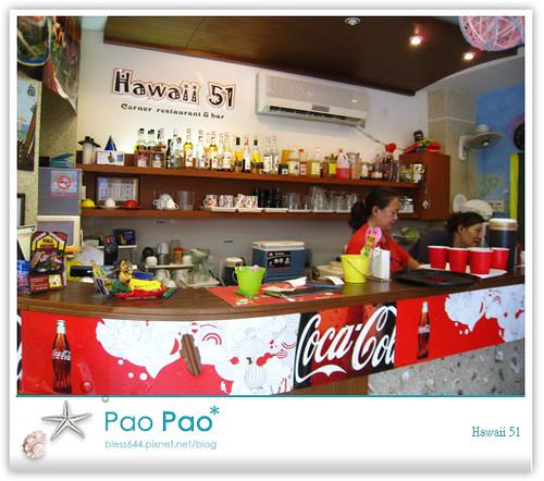 Hawaii51夏威夷51