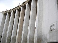 palais de tokyo (d paris) Tags: paris palaisdetokyo