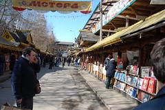 Ismaiolovo Bazaar