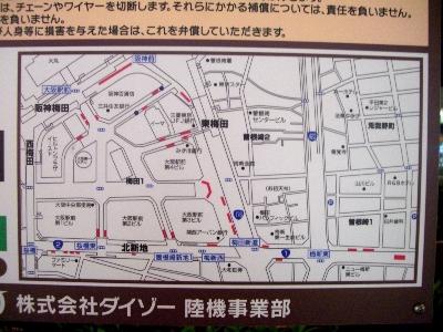 阪神百貨店前駐輪場