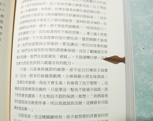Book darts 7