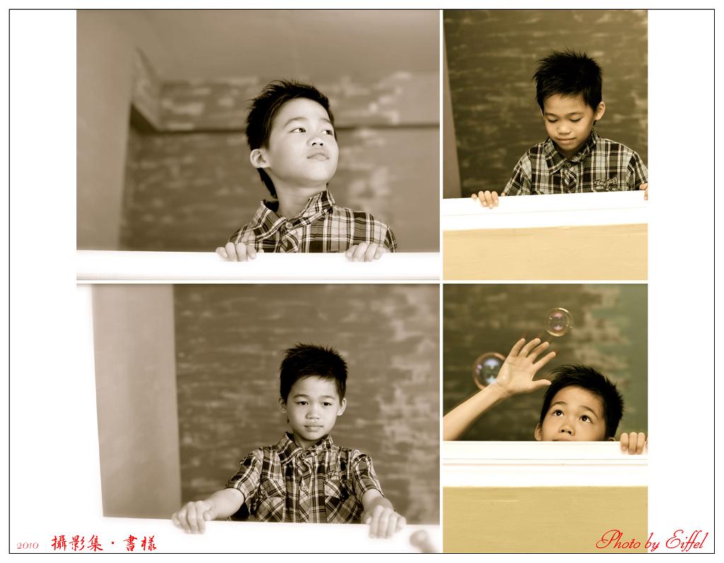 兒童寫真-博煒-5