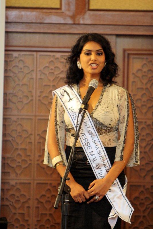 Dasha Subramaniam