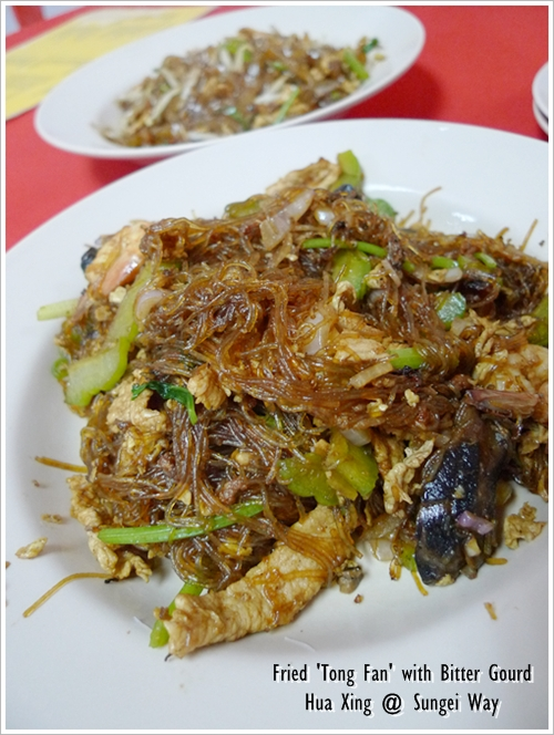 Fried Glass Noodles with Bitter Gourd