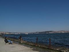 Anatolian Side Across the Bosphorus - Istanbul, Turkey