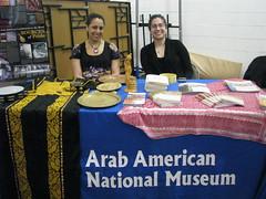 Hamtramck Mini World's Fair 4.24.10 (profkaren) Tags: museum hamtramck arabamerican
