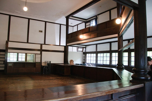 Yasuda bank
