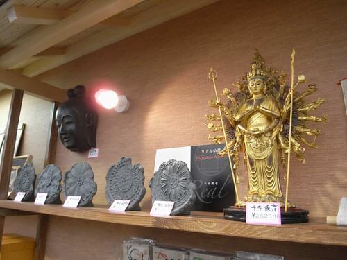平城遷都1300年祭-D奈良土産館-11