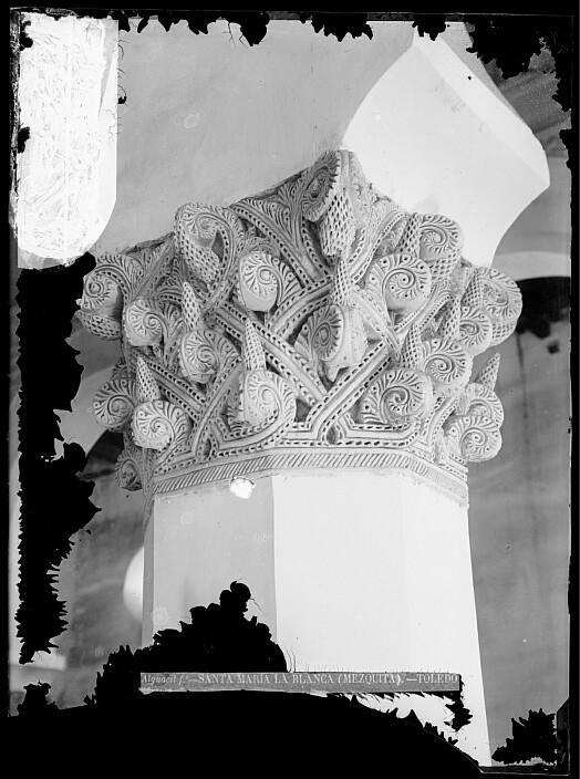 Sinagoga de Santa María la Blanca a finales del siglo XIX. Fotografía de Casiano Alguacil. Ayuntamiento de Toledo