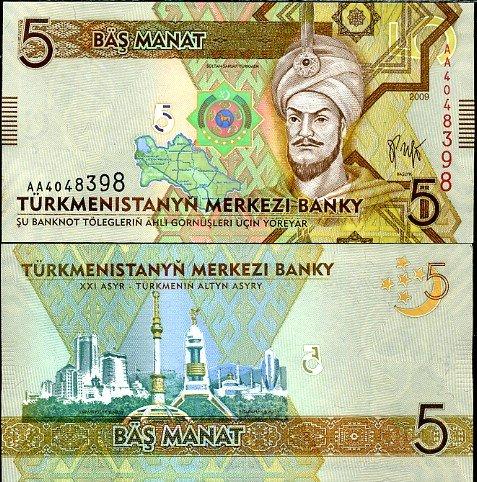 5 Manat Turkmenistan 2009