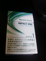 impact one
