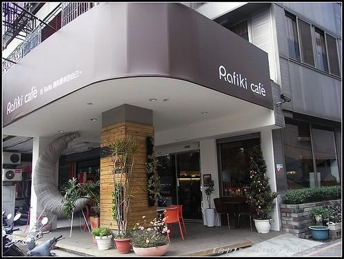 你拍攝的 Rafiki cafe (21)。