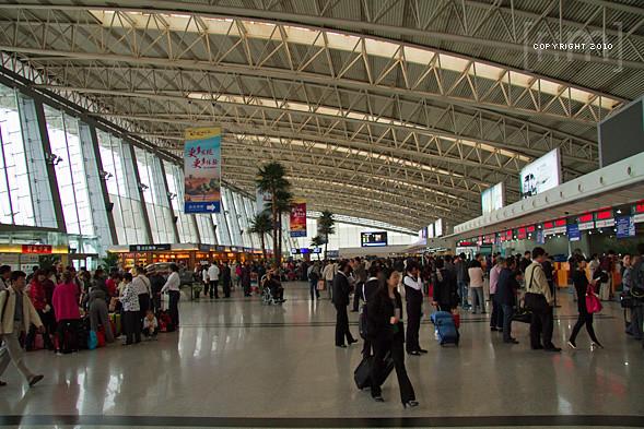Xi'an Airport