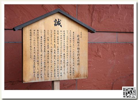 京都_Hotel APA02.jpg