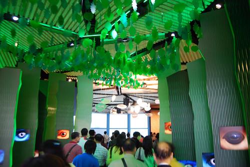 m36 - Luxembourg Pavilion Entrance