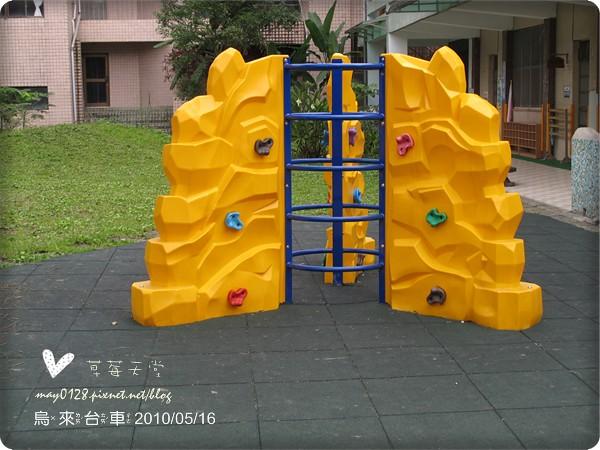 屈尺國小16-2010.05.16
