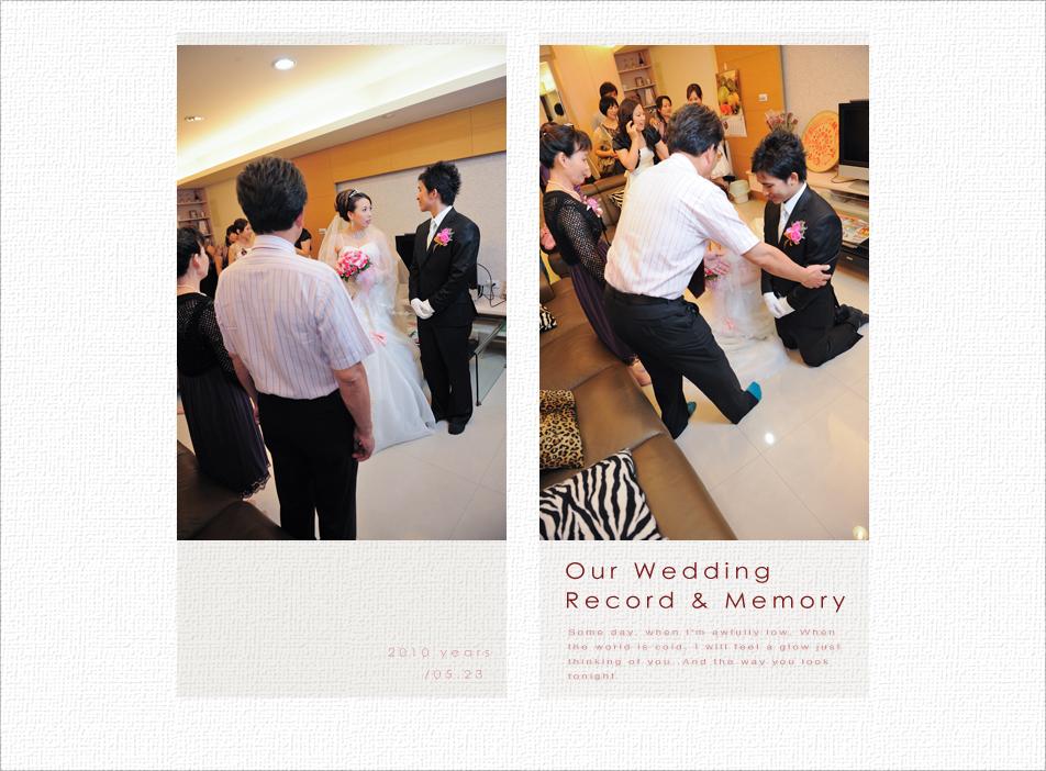 20100523book019