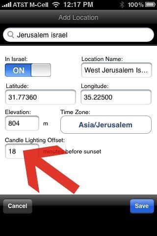 Yahoo Jerusalem Conflict & Software