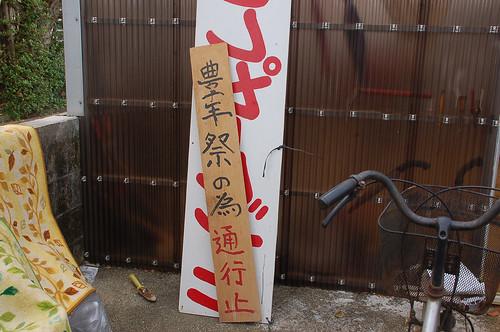 宮古島来間島7