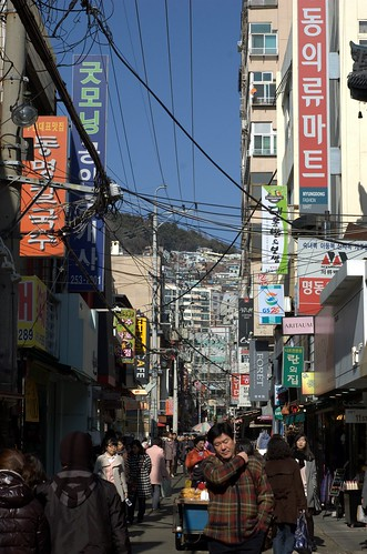 釜山 國際市場