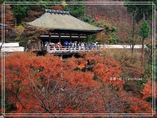 2009-12-11 京都 005 R