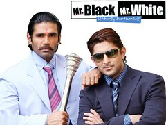 Mr White Mr Black poster