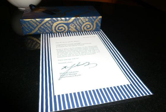 Letter & gift
